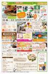 びぃふりー9月号_WEB-4.jpg