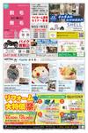 びぃふりー9月号_WEB-5.jpg