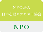 NPO.png