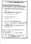 RiskShindani_Invoice_20181213_000054.jpg