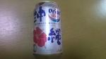 オリオン缶ビール.jpg