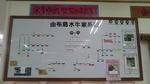 水牛家系図.jpg