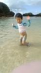 星砂の浜.jpg