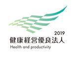 健康経営優良法人2019_中小規模_縦.jpg