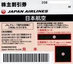 JAL2020.11