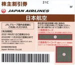 JAL2021