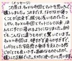 声キャメル4.jpg