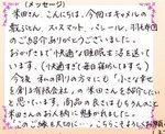 声キャメル6.jpg