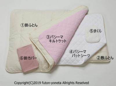 T3A9683-004.JPG