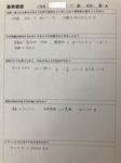 2021.5施術感想 男性 岡崎市 めまい.jpg