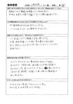 小清水佳奈【感想文】.jpg